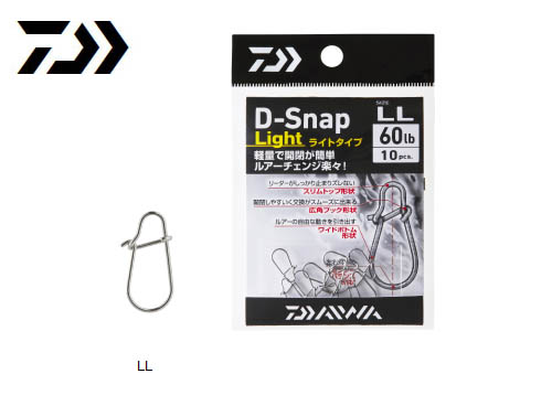 DAIWA D-SNAP LIGHT L / Economy-Pack