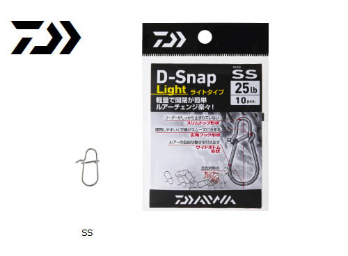 DAIWA D-SNAP LIGHT M/Economy-Pack