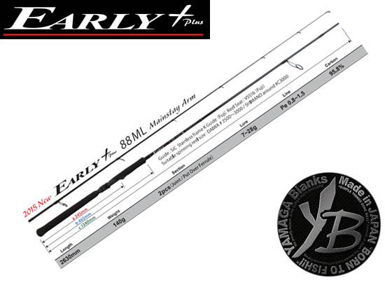 YAMAGA BLANKS EARLY Plus 88ML Mainstay Arm(Free Shipping)