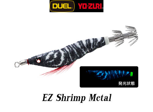 DUEL EZ-Shrimp Metal #10/BLBB