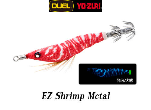 DUEL EZ-Shrimp Metal #10/BLBI