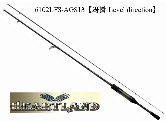 HEARTLAND-Z 6102LFS-AGS13 Level direction (Free Shipping)image