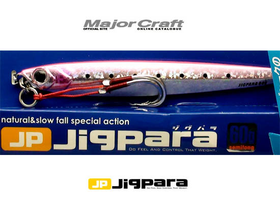 MajorCraft JIGPARA Semi Long 60g-29