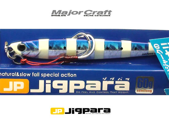 MajorCraft JIGPARA Semi Long 60g-30image