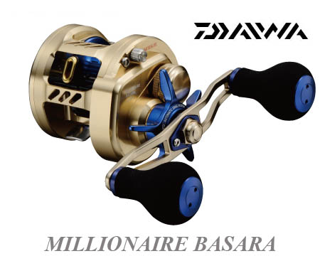 MILLIONAIRE BASARA 100HL (FREE SHIPPING)