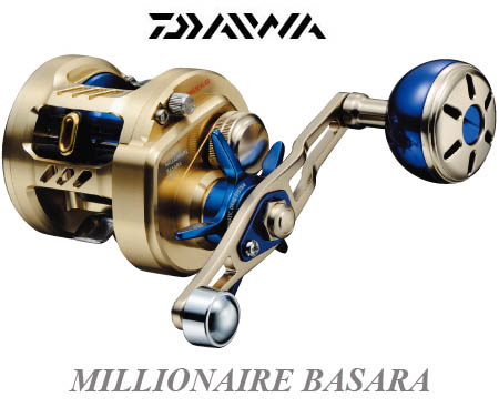 MILLIONAIRE BASARA 200HL (FREE SHIPPING)