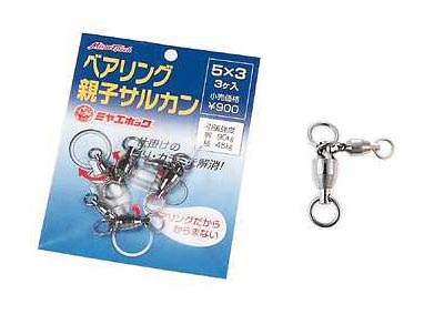 MIYAMAE Bearing Pair Swivel 10/7
