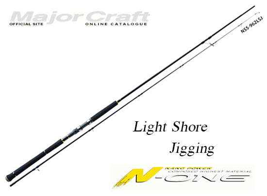 Light Shore Jigging N-ONE NSS-1002LSJ