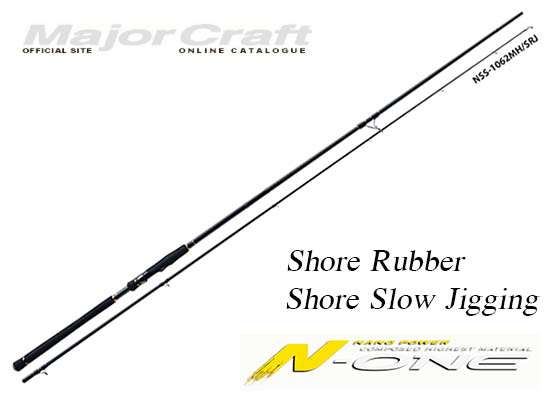 N-ONE NSS-1002MH/SRJ Shore Rubber & Slow Jigging