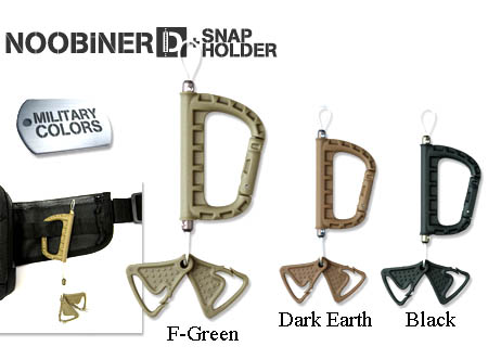 DAIICHISEIKO SNAP HOLDER NOOBINER D / Any Color