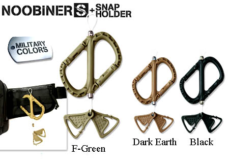 DAIICHISEIKO SNAP HOLDER NOOBINER S / Any Color