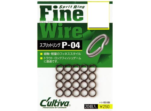 OWNER Fine Wire Split Ring P-04 #0