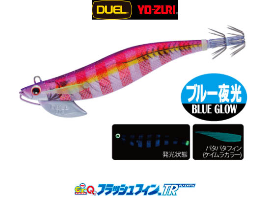 DUEL Flash Fin TR-3.0-30g #12 ZBLR