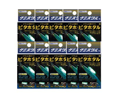 PITAHOTARU 10Pack set