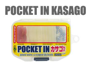 ECOGEAR POCKET IN KASAGO SET