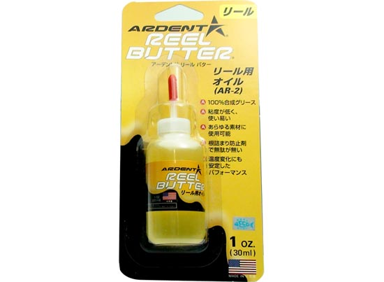 OWNER/ARDENT Reel Butter Oil AR-2