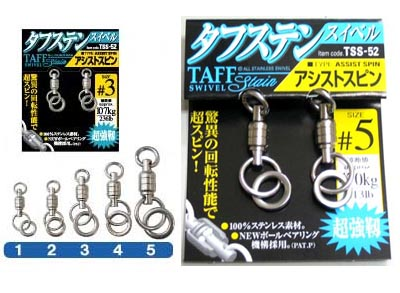 Tough Stainless BB Swivel (TSS-52) #1 With Solid Ring