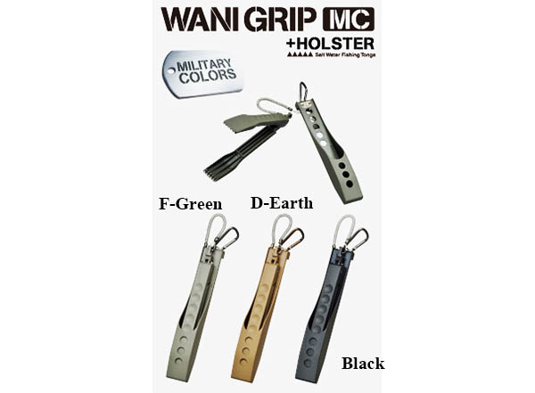 WANI GRIP MINI (With Holster) Any Color