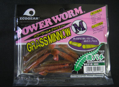 GRASS MINNOW M color 161